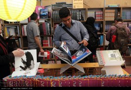 28th Tehran International Book Fair (TIBF 2015) 19