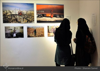 Tehran, Iran - Sheed Award 2014 1