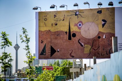 Tehran, Iran - Billboards swap - Tehran is an art gallery 2015 - 119