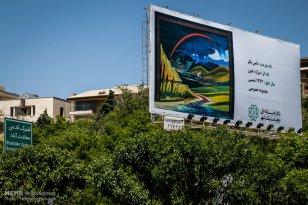 Tehran, Iran - Billboards swap - Tehran is an art gallery 2015 - 121