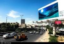 Tehran, Iran - Billboards swap - Tehran is an art gallery 2015 - 159