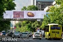 Tehran, Iran - Billboards swap - Tehran is an art gallery 2015 - 51