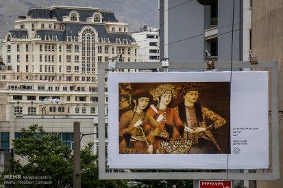 Tehran, Iran - Billboards swap - Tehran is an art gallery 2015 - 88