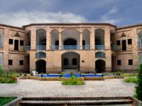 Irans South Khorasan Province: Akbarieh Garden and ...