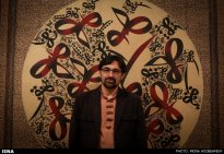 Calligraphy exhibition at Niavaran Cultural Center, Tehran, Iran - 2015, August - Works by Omid Ganjali and Mohsen Soleimani - 03