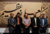 Calligraphy exhibition at Niavaran Cultural Center, Tehran, Iran - 2015, August - Works by Omid Ganjali and Mohsen Soleimani - 12