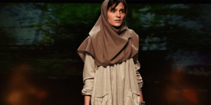 Mehr Theatre Group - 2015 - Hearing (written and directed by Amir Reza Koohestani) - 2