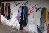 Walls of Kindness in Iran - 03 - Ahvaz in Khuzestan Province