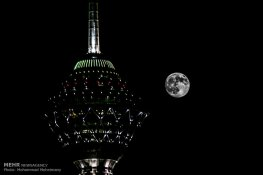 Supermoon at Milad Tower (Borj-e Milad) in Teheran, Iran (Photo credit: Mohammad Moheimany / MEHR)