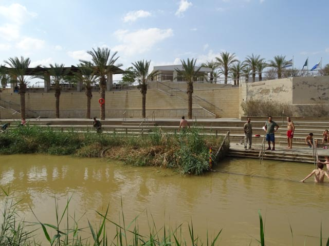 Baptism Site - Israel across the river