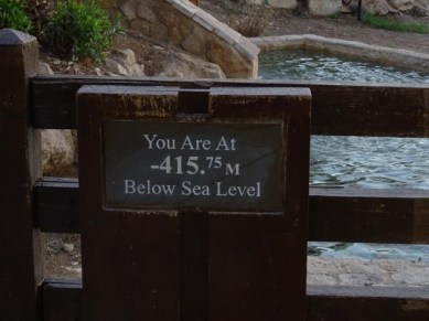 The Dead Sea - the lowest point on earth