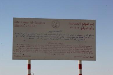 Al-Jassasiya. The sign says ...