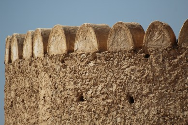 Al-Thagab Fort