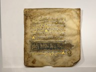 Old Arabic calligraphy