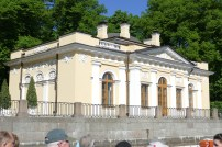 Summer Palace of Peter the Great (1714), now a museum