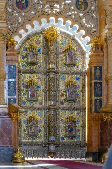 The Holy or Royal gates leading to the sanctuary