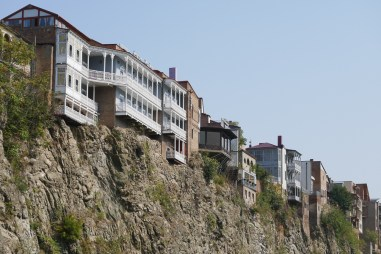 Houses clinging to the cliff edge
