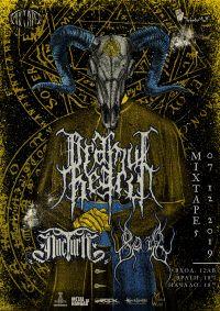 Купи промо билет за Ordinul Negru, Nocturn и Bolg