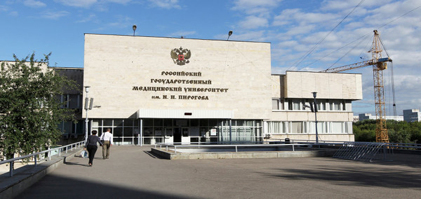 Russian National Research Medical University