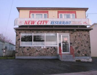 new-city-restaurant