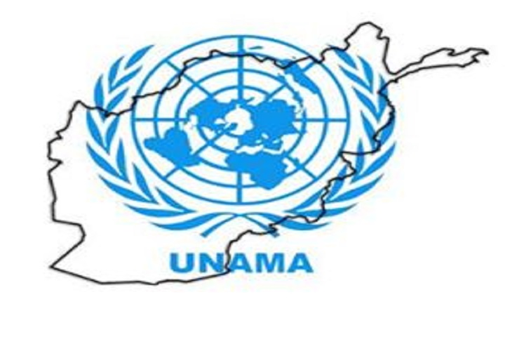 "The United Nations logo, in blue, is superimposed on an outline of Afghanistan. The abbreviation ""UNAMA"" is written below."