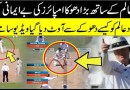 Very Sadly Movements For Fawad Alam in 2nd Test Match 2020