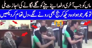 Seeing the mother's love for her son, the entire court, including the judges, got emotional