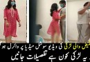 Red shirt Village Pakistani girl with her Friend Leaked Video
