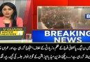 See how Indian media is reporting on Gujranwala Jalsa?