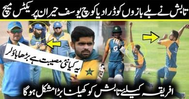 Tabish Khan Vs Babar Azam during practice