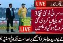 2nd T20 Match of Pakistan Vs South Africa