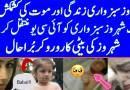 Bad news regarding Shehroz Sabzwari 's health