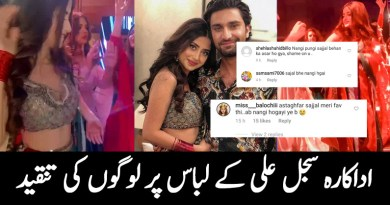 At the wedding function, Sajal Ali has come under fire for her dressing