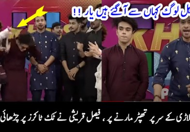 Faysal Qureshi was furious over the rudeness of the Tik Tokers during the program