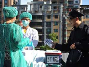 China Touts Organ Transplant System Condemned for Harvesting from Political Prisoners