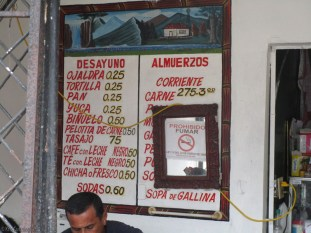 There were some eating places in one area, and this one had prices posted