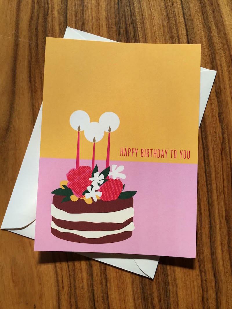 2112_Pretty_Cake copy