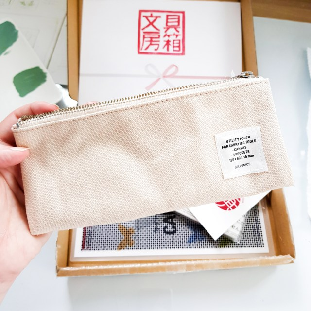 double zippered utility pouch