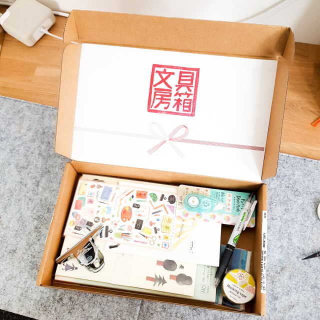 stationery selection october subscription box