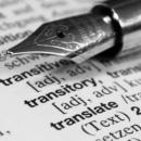 Video Script Translation 07