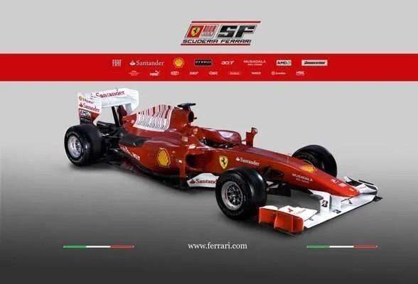 Ferrari 2010