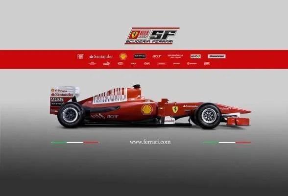 Ferrari 2010 car