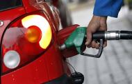 After Electricity Hike, Nigerian Government Increases Petrol Price