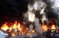 Explosion Rocks Flour Mills Office in Rivers