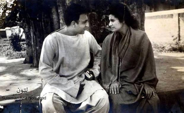 Ghani and Roshan