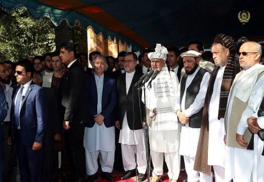 Ghani Eid