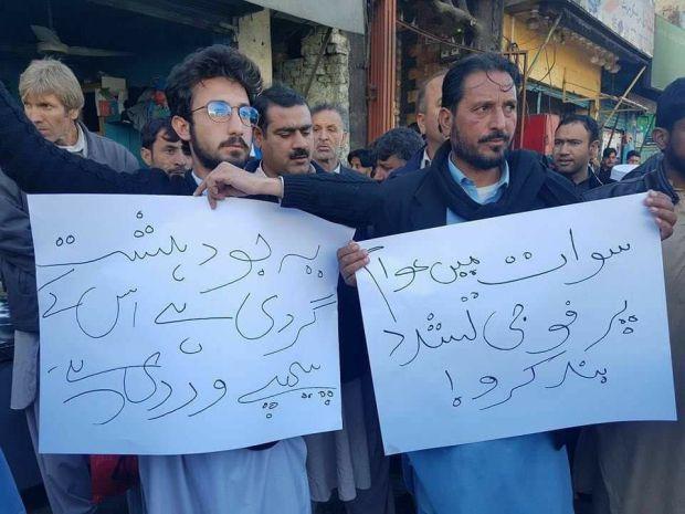 Swat protest