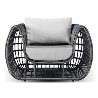 Kannoa Nest Armchair - The Patio District