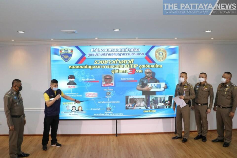 Nigerian national, 44, arrested in Bangkok for alleged banking fraud and impersonation of bank officials - The Pattaya News
