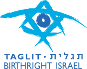 birthright-logo-header